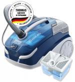 Пылесос моющий Thomas SKY XT AQUA-BOX 788581